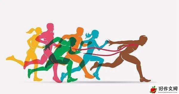 运动会跑步比赛 —— 叙事小学生优秀日记周记作文500字